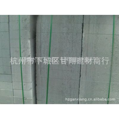 杭州厂家供应蒸压加气混凝土砌块