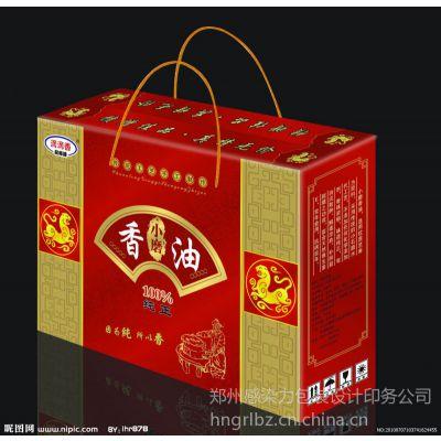 郑州白卡纸盒图片|彩色纸盒印刷|瓦楞纸盒批量定做