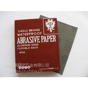 日本原装正品供应红鹰砂纸,双鹰耐水砂纸