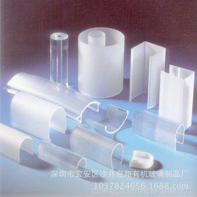 有机玻璃亚克力管 有机玻璃压克力管 PMMA亚克力管 透明亚克力管
