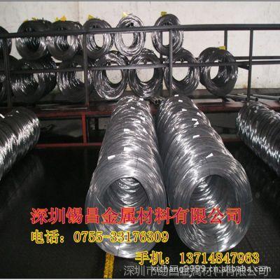 供应SUS304无磁不锈钢丝 不锈钢线调直 超细钢丝调直0.05