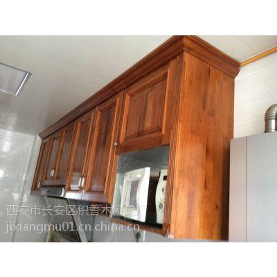 西安实木家具 西安家具厂