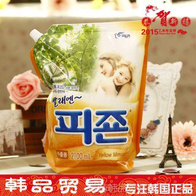 韩国进口 碧珍柔顺剂 芳草花香 衣物清洁护理 黄色 2100g (BZ01)