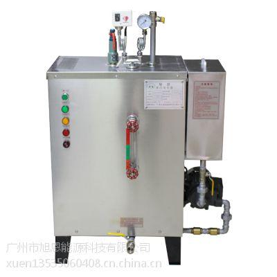 厂家批发免检电加热蒸汽锅炉6kw蒸汽锅炉、节能蒸汽电锅炉