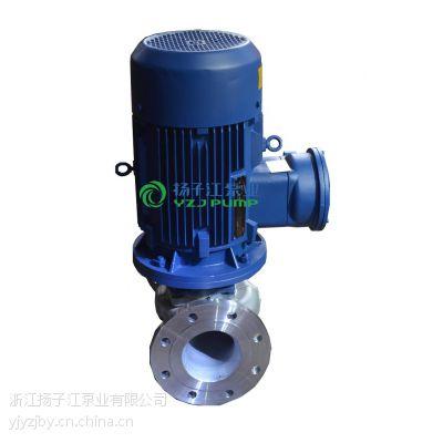 供应离心泵:ISG系列单级单吸立式管道离心泵,高温热水增压循环输送泵