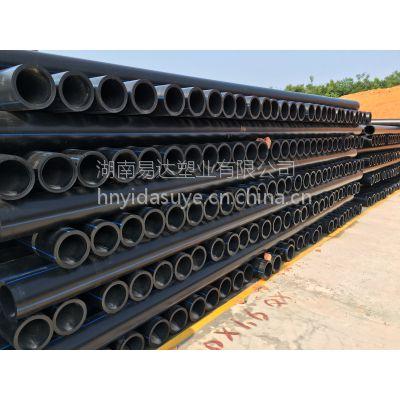 通道HDPE给水管厂家湖南易达塑业是水利部农村饮水安全工程入围品牌