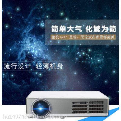 投迪清TDQ-6正投家用高清投影机3d办公教育LCD1080p安卓无线wifi便携投影仪