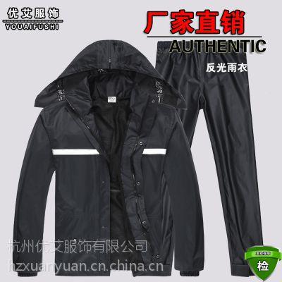 正品优艾摩托车分体雨衣夜间反光雨衣套装