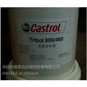 嘉实多赛宝Castrol TRIBOL 800/320全合成齿轮油
