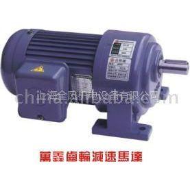 供应万鑫减速马达GV32-1500-10SB