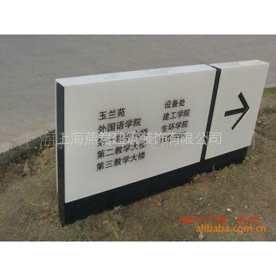 【优质服务】来样加工 欢迎洽谈 供应不锈钢标牌制作
