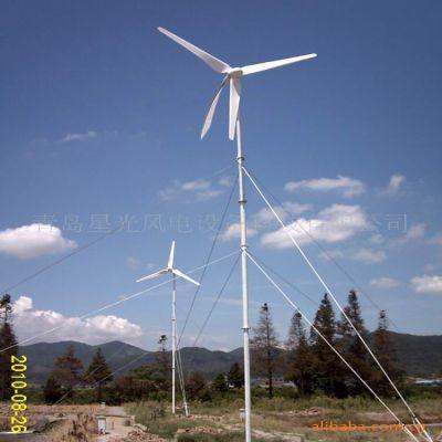 供应3kw风力发电机家用风力发电机