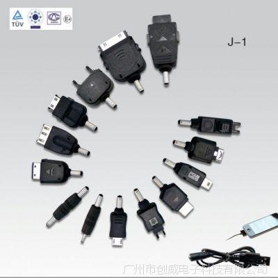 手机充电器 转接头  手机配件 手机转接头 充电头