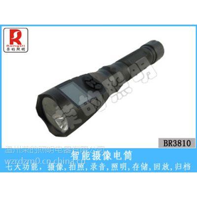 供应荣的照明BR3800多功能摄像电筒