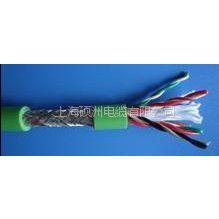 供应山东PUR拖链电缆 重庆聚氨脂电缆