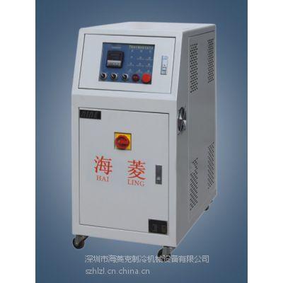 供应模温机-温度加热器