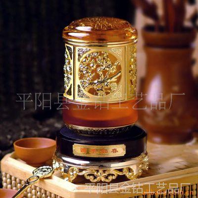 供应锡茶叶罐 合金茶叶罐 四季如春茶叶罐 茶叶包装
