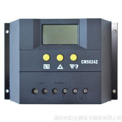 热销PWM智能型太阳能光伏发电系统充放电控制器 CM5024   50A 24V