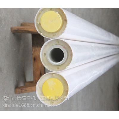 保温管厂家-保温管制造-保温管生产商-深圳信德昌