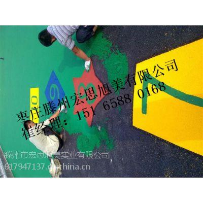 山东济宁幼儿园彩色塑胶场地生产厂家