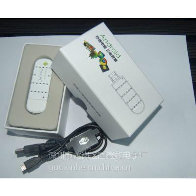 新款苹果风格全球电视直播,有线,支持红外遥控,Amlogic8726-M3,内存:1GB 4.0系统