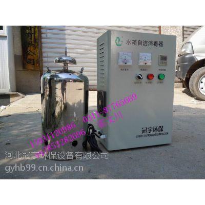 黑龙江省 WTS-2A 水箱灭菌器 冠宇