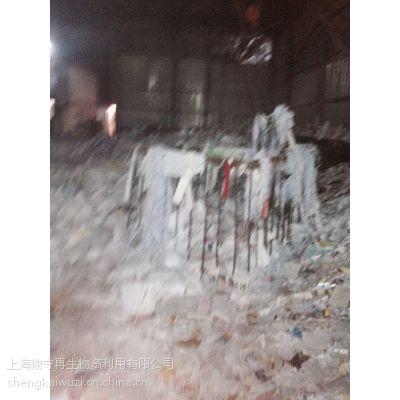 上海保密文件纸销毁 出具销毁报告 静安区办公用纸销毁