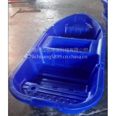 江苏立创厂家直销2M 3M 4M 6M塑料养殖渔船塑料渔船