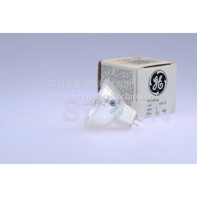 GE照明灯泡DDL 20V 150W,冷光源及微缩胶片机及医疗光源卤钨灯杯