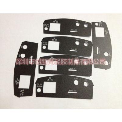 青稞纸裁切机 3m胶3748 电池金手指厂家现货