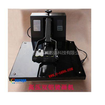 热转印优质供应商 高压双铝烫画机 T恤热转印机 印花机