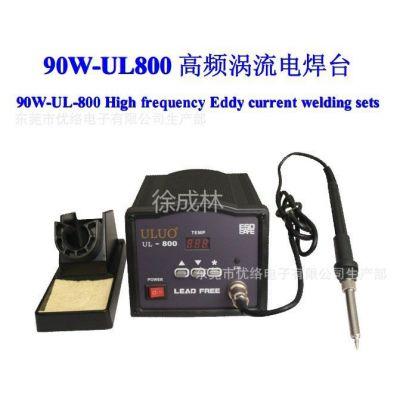 供应ULUO800热风无铅电焊台 热风电烙铁