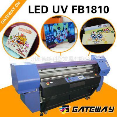 供应UV打印机  木板 FB1810 木制品打印机 基德绘品牌 17年研发经验