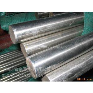 供应x1crni25-21不锈钢,x1crni25-21不锈钢管