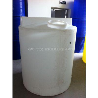 供应浙江滚塑厂远东公直销PE加药箱溶盐箱塑料水箱塑胶储罐