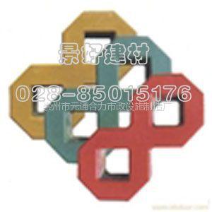 供应成都人行道彩砖销售,崇州彩砖专业生产,植草砖,草坪砖,停车场地砖