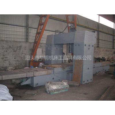 供应龙门铣床光机,机床光机的专业生产厂家