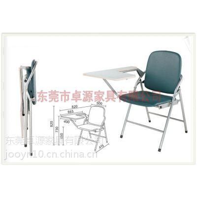 供应供应折叠椅,折叠椅厂家,优质精美厂家直销FC-013A