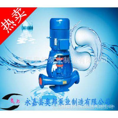 供应离心泵,便拆式清水离心泵,不锈钢便拆式热水循环泵