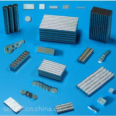 供应钕铁硼 铁氧体 一直 各种规格磁铁 磁石 专业定做