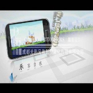 供应四川成都专业制作手机类电视广告 电梯广告 演示广告成都光影兄