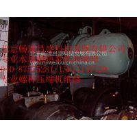天津比泽尔压缩机排气温度高维修 压缩机维修