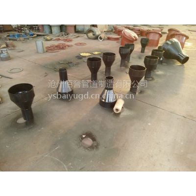 高品质钢制排水漏斗直销|佰誉S5-6-1型排水漏斗