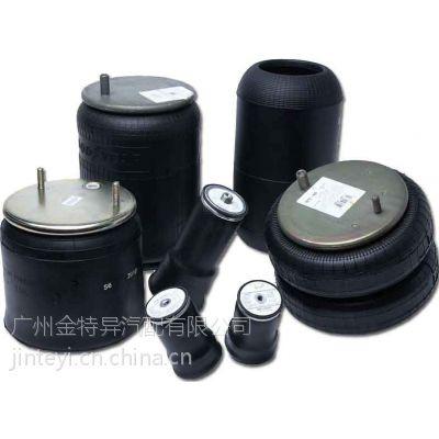 橡胶空气弹簧气囊Air spring W01-358-9144 1R13-047 1T19F-7