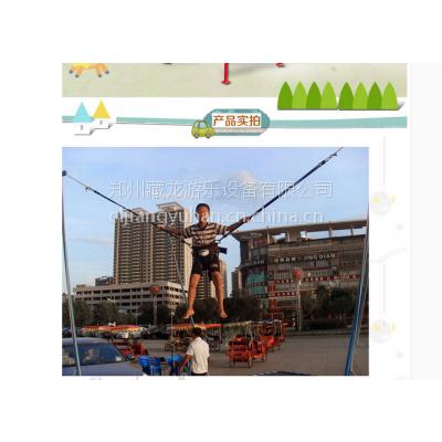 钢架蹦极弹跳床 厂家现货批发儿童蹦极跳床 郑州卖游乐设备蹦极的电话