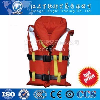 DFY-I新标准救生衣
