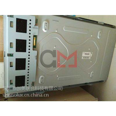 奇美液晶屏V645HQ1-LS1液晶显示屏模组
