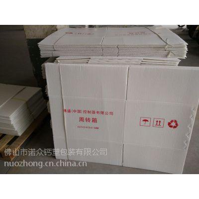 低价钙塑箱资讯中心-南京市钙塑箱包装