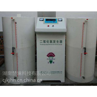 湖南楚境 湘潭兰德牌厂家销售 二氧化氯发生器专用水处理设备