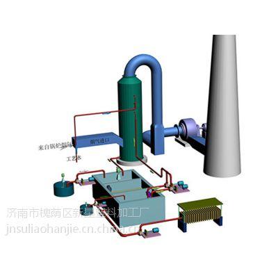 供应XSP-I/II型废气净化塔设备